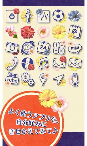 +HOMEu30a2u30a4u30b3u30f3u30d1u30c3u30af VIVA Flower! 1.0.1 Windows u7528 2