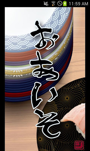 OAISO-sushi calculator-