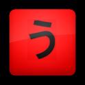 Conjugation Japanese icon