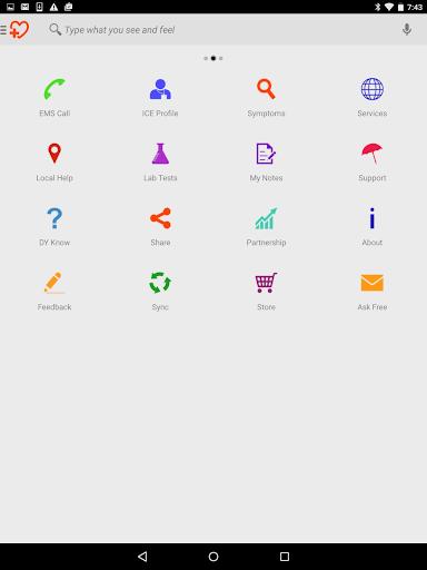 【免費醫療App】急救应急和家庭-APP點子