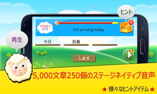 無料拼字AppのTS日本語会話ゲーム|記事Game