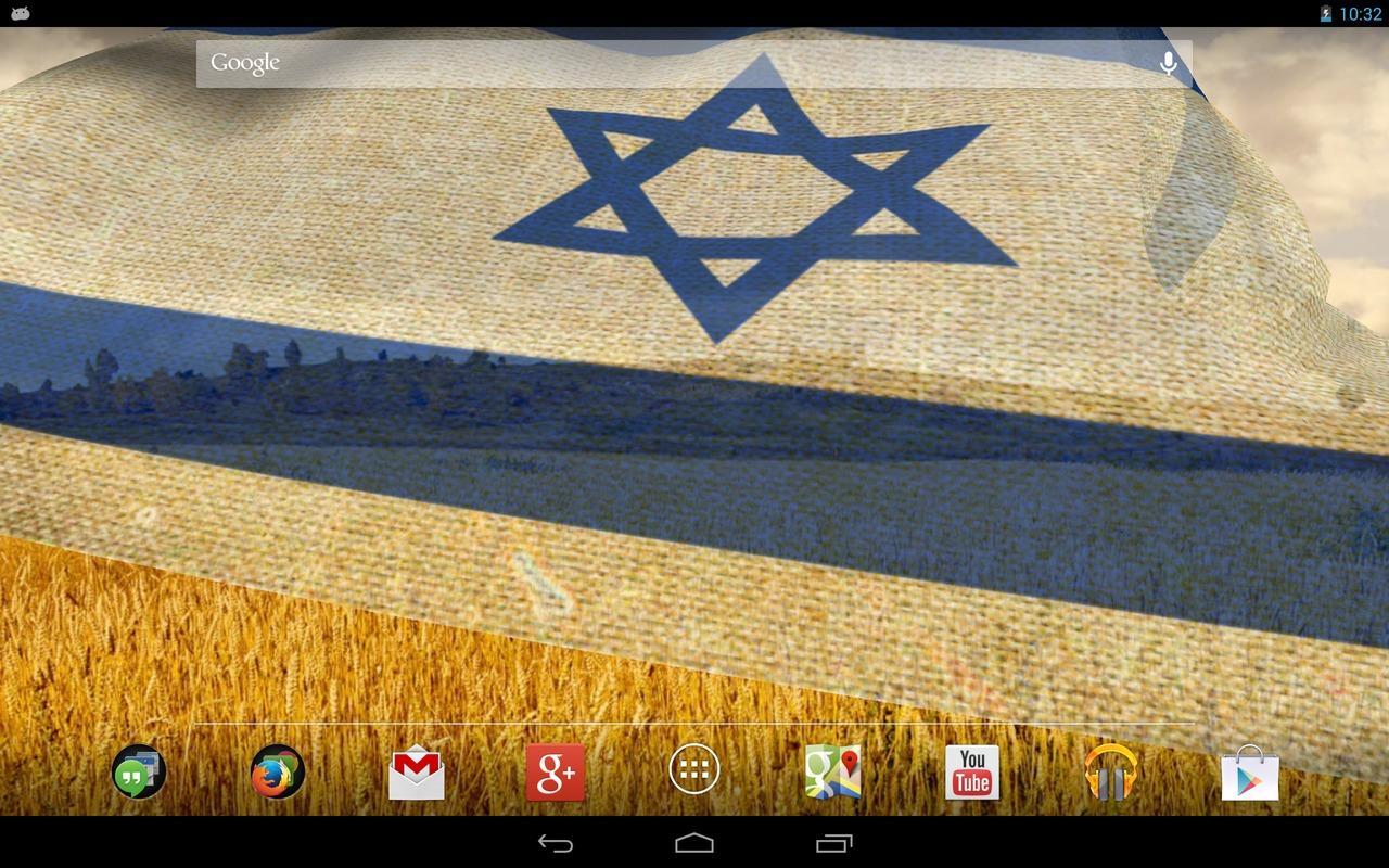 Jerusalem Israel Flag Wallpaper