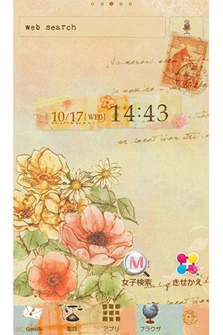 My Romantic Garden u30acu30fcu30eau30fcu58c1u7d19u304du305bu304bu3048 1.0 Windows u7528 3