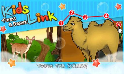 ForestDesert KidsLink