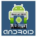 2012 Best Free App's icon