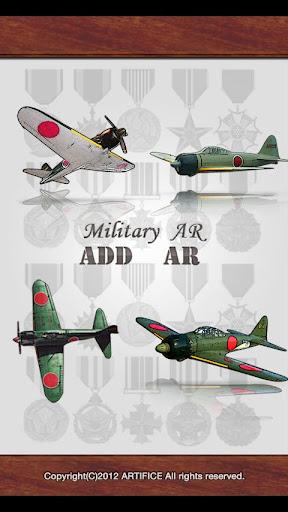 零戦!日本軍戦闘機百科AR