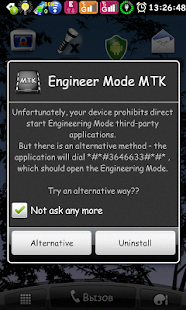 Engineer Mode MTK donate Screenshot