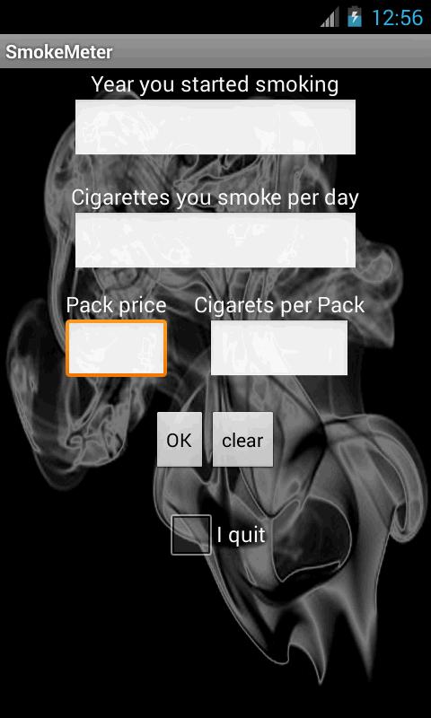Τσιγαρομετρητής - screenshot