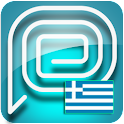 Pansi SMS Greek language logo