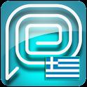 Pansi SMS Greek language logo