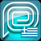 Easy SMS Greek language icon