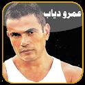 Amr Diab icon