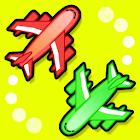 くるくる飛行機 知育アプリで遊ぼう 子ども幼児向け無料アプリ icon