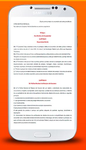 免費教育App|Código de Defesa do Consumidor|阿達玩APP