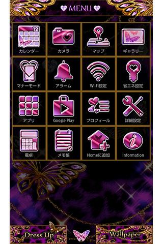 Glitter Butterfly u8776u3068u30ecu30aau30d1u30fcu30c9u306eu58c1u7d19 1.0 Windows u7528 2