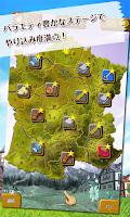 Screenshot of タウンズメンR 町づくりシミュレーション