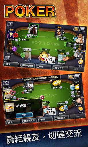 u5fb7u5ddeu64b2u514b-u81f3u5c0au7248  {cheat|hack|gameplay|apk mod|resources generator} 4