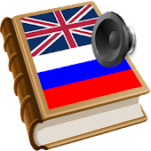 Russian best dict