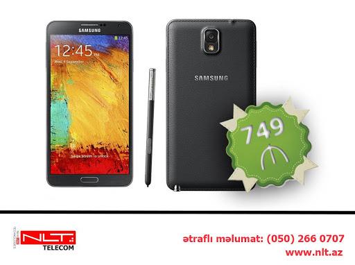 【免費購物App】NLT Telecom-APP點子