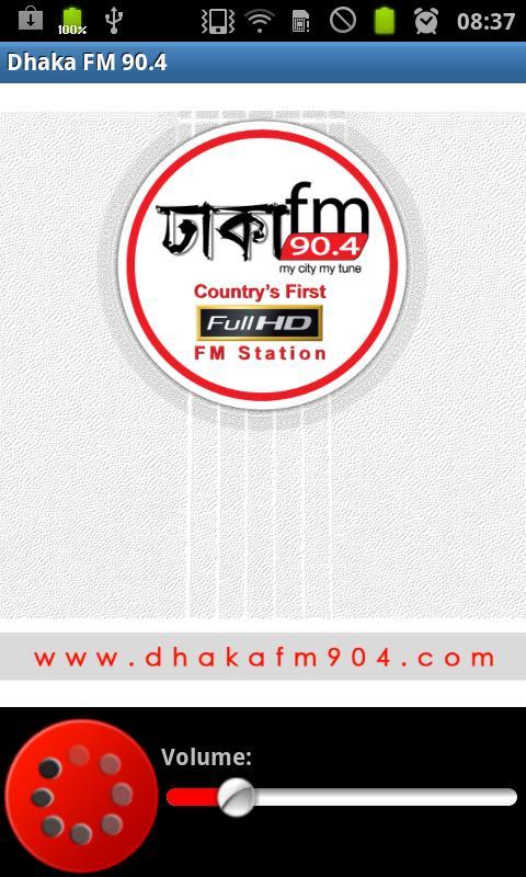 Free Bengali Online Radio Live