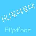 HUTodaktodak Korean FlipFont logo