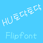 HUTodaktodak Korean FlipFont icon