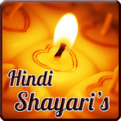 HINDI SHAYARI STATUS MESSAGES
