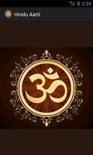 Hindu Aarti