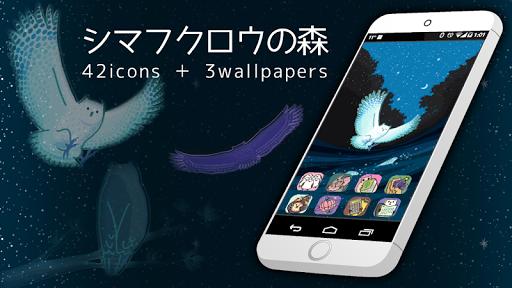 シマフクロウとカワイイ動物達のアイコン 壁紙セットアプリ♪