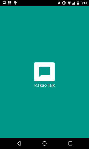 KakaoTalk theme Material Teal