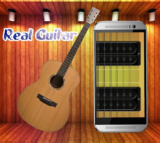 真正的吉他電