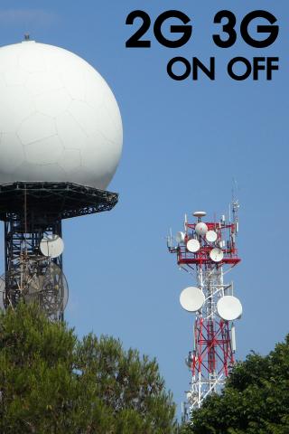 2G 3G On Off