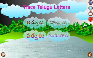 Screenshot of Trace Telugu Alphabets