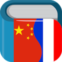 Chinese French Dictionary 法中字典 icon