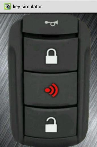 车钥匙模拟器