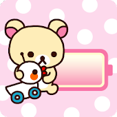 Rilakkuma Battery Widget 5