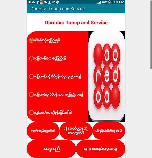 ooredo services
