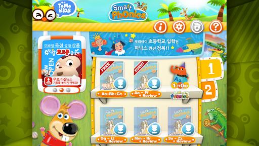 영어유치원추천- 스마트파닉스 완성팩 by 토모키즈