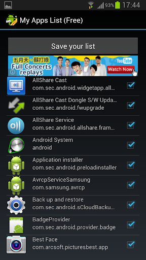 玩生產應用App|我的程序列表 (免费版)免費|APP試玩