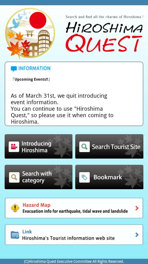 Hiroshima Quest - screenshot