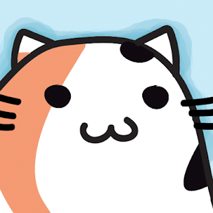 Cookie the Cat- screenshot thumbnail