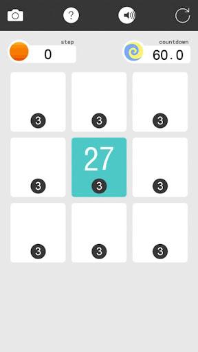Split Number