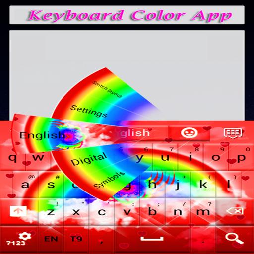 Keyboard Color LOGO-APP點子