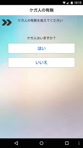 u30c8u30e9u30d6u30ebu30cau30d3 1.3.1 Windows u7528 2