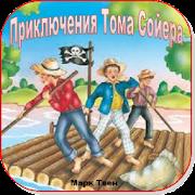 App Adventures of Tom Soyera APK for Windows Phone