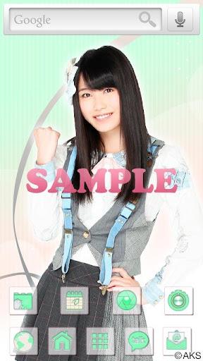 AKB48きせかえ 公式 横山由依-Amh-