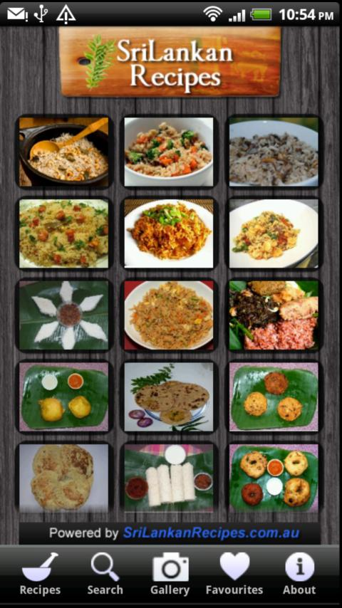 Sri Lankan Recipes - screenshot