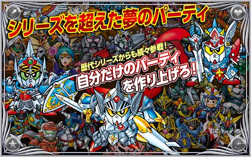 ナイトガンダムパズルヒーローズ - screenshot thumbnail