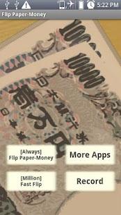 玩免費賽車遊戲APP|下載Flip Paper-Money app不用錢|硬是要APP