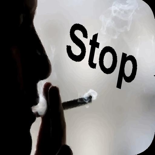 اسرع طريقة للاقلاع عن التدخين